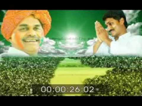 Y S R Song (pedalante Pram Eche Mana Anna Raju Song) video