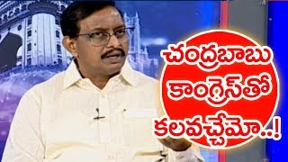 BJP Not Have Strategy In Karnataka Elections? | Analyst Vijay Babu | #Sunrise Show