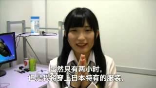 若月まりあ動画[3]
