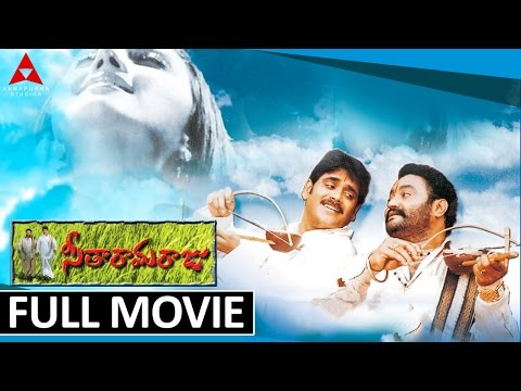 Seetharama Raju Telugu Full Length Movie || Nagarjuna, Harikrishna, Sakshi Shivanand, Sanghavi video