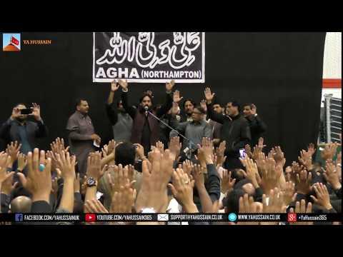 Oath / Declaration Of Europe's Largest Markazi Memorable Majlis e Aza