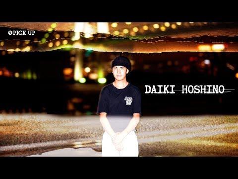 DAIKI HOSHINO / 星野大喜 [VHSMAG]