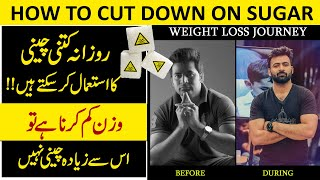 If You Want to Lose Weight Stop Eating Sugar (White Poison)