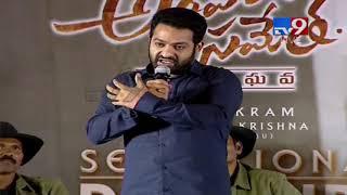 Jr NTR about Jagapathi Babu at Aravinda Sametha Success Meet