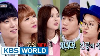 Hello Counselor - Lee Hyun, Baek Sunghyun, Hyojung, Yooa & Kim Heechul [ENG/2016.04.11]