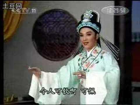 chinese baby celebration man yue