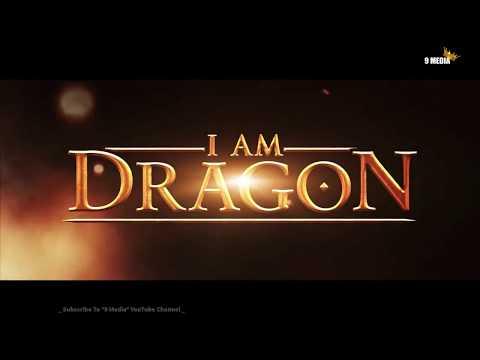 I AM DRAGON Official Trailer 2017 Sci Fi Fantasy Movie HD streaming vf