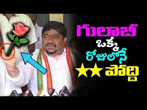 Ponnam Prabhakar CRITICIZE TRS's Pragathi Nivedana Sabha | Congress Vs TRS | KCR | mana aksharam