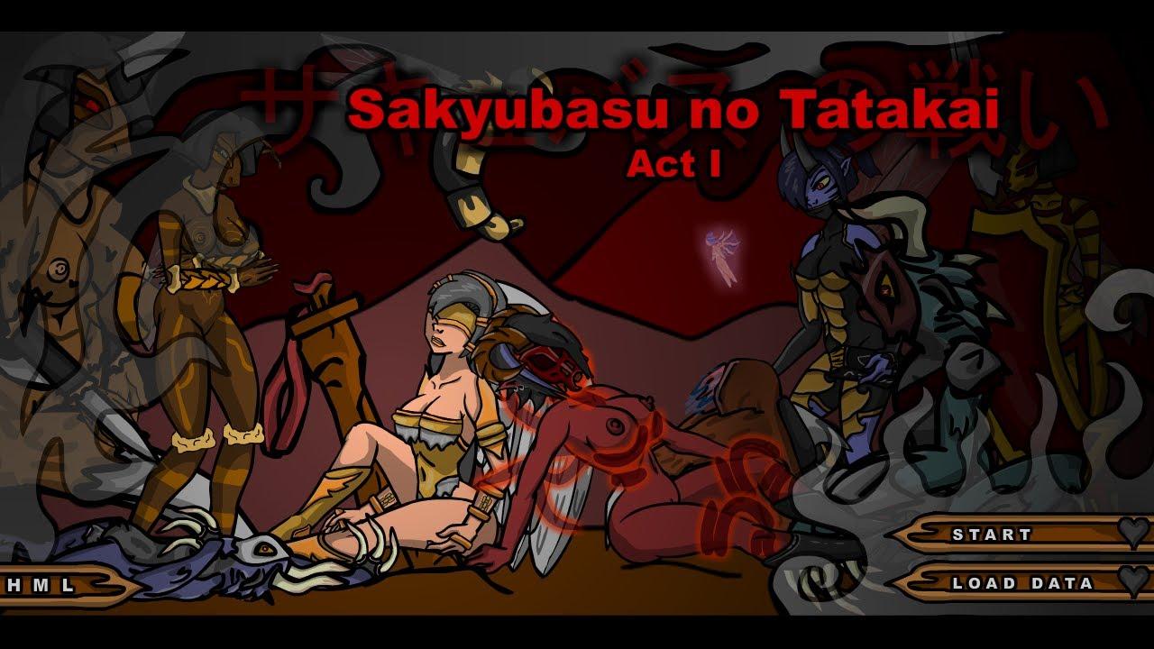 sakyubasu no tatakai