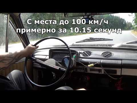 Теория ДВС: Разгон моего ВАЗ-2101 (сжатая версия)
