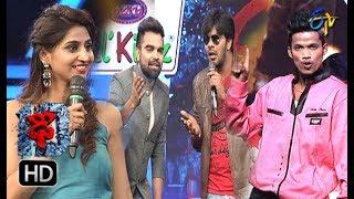 Dhee 10 |  28th  March 2018  | Full Episode | ETV Telugu