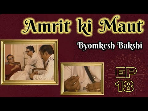 Byomkesh Bakshi: Ep#18 - Amrit Ki Maut video