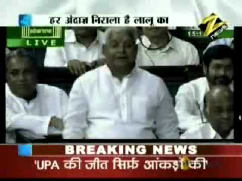 Laloo prasad yadav speech in parliament