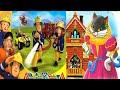 КОШКИН ДОМ ПОЖАРНЫЙ СЭМ Развивающий мультик аудио сказка Сказки на ночь Слушать сказки онлайн mp3