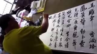 Li Baolin