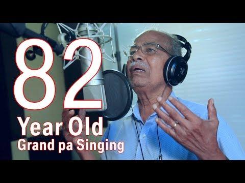 82 Yrs GRANDPPA SINGING BEAUTIFUL DEVOTIONAL SONG