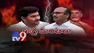 YS Jagan Vs. TDP over Agri Gold case in AP Assembly