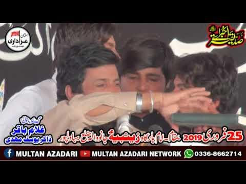 Zakir Zawar Hussain Arabi I  YadGar Majlis | 25 Feb 2019 | Imambargah Zainbia JanoWala BhawalPur