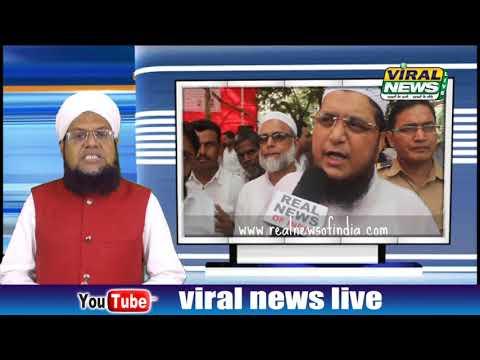 मुक्ताईनगर मस्जिद मामले में सेना के अफसर खान ने क्या कहा : Viral News Live