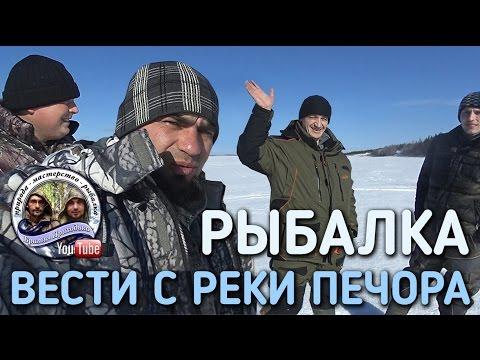 братья приходько рыбалка ютуб