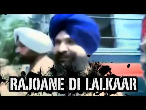Inside-Man Feat Jagowala Jatha - Rajoane Di Lalkaar (Out 13th...