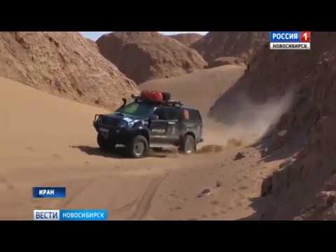 Новосибирские экстремалы прошли на джипах через раскаленную пустыню Лут Иран.
