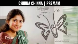 | Premam | | Chinna Chinna | | Ninna Leni | | Whistle Theme | | Ringtone |