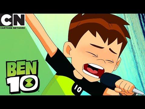 Ben 10 | Song of Appreciation | Cartoon Network