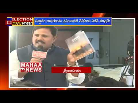 Law Student Request to Politicians in Live Debate   Election War 2019   Mahaa News