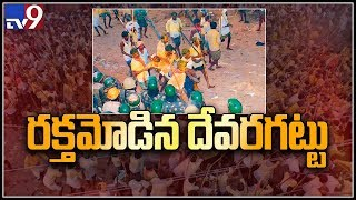 Devaragattu traditional stick festival || All set for Banni festival in Kurnool