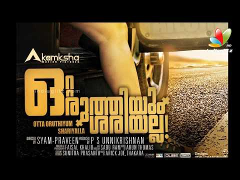 Ranjini Haridas Is Not Professional, Says Director I Latest Hot Malayalam Movie News video