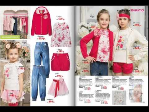 Детская одежда Faberlic - лето 2015