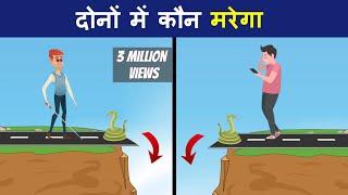 8 Majedar Aur Jasoosi Paheliyan | Kaun Marega ? | Riddles In Hindi | S Logical
