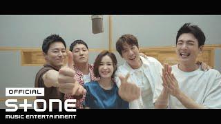 Download [슬기로운 의사생활 시즌2 OST Part 6] 미도와 파라솔 (Mido and Falasol) - 슈퍼스타 (Superstar) MV Mp3/Mp4