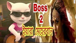 Yaara Meherbaan | JEET | Nusraat Faria | BOSS 2 | Bengali Movie Song