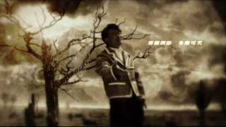 Download Eason Chan 陳奕迅 《陀飛輪》MV 3Gp Mp4