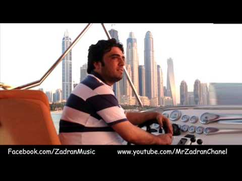 Bahram Jan Pashto New Song 2013 Gharanai pa Musafar Ba Sa Teregi Sad Gharani Song video