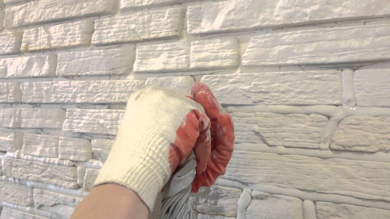 Как сделать затирку швов искусственного кирпича