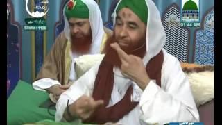 download lagu Jashan E Wiladat Ameer E Ahlesunnat Ijtima E Zikr gratis