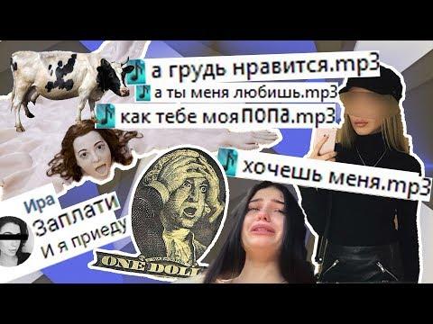Как ШКУРЫ зарабатывают на ЛОХАХ Вконтакте и в интернете