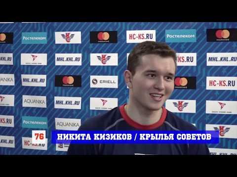 Никита Кизиков: второй период провалили((