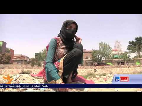 Afghan Women discuss drug addiction VOA Ashna