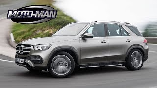 2020 Mercedes Benz GLE 450: A complicated SUV - FIRST DRIVE REVIEW