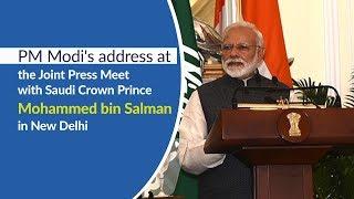 PM Modi's address at the Joint Press Meet with Saudi Crown Prince Mohammed bin Salman in New Delhi