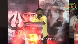 Pichaikkaran Movie Audio Launch Part 2