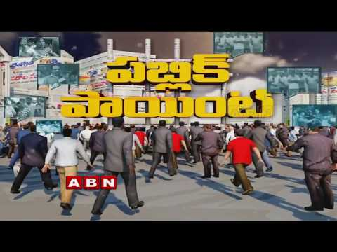 ABN Debate | AP BJP Leaders to Meet Amit Shah on June 14 over Special status | Public Point | Part 2