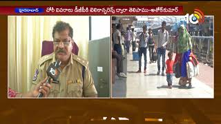 Telangana Railway SP Ashok Kumar Face To Face Over Yeshwantpur Express Robbery