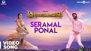 Gulaebaghavali | Seramal Ponal Song | 4K | Kalyaan | Prabhu Deva, Hansika | Vivek Mervin