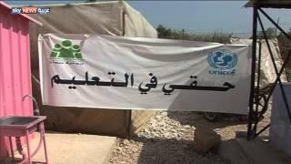 مدرسة لبنانية لأطفال لاجئي سوريا