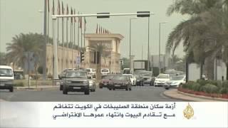 أزمة سكان منطقة صليبخات في الكويت